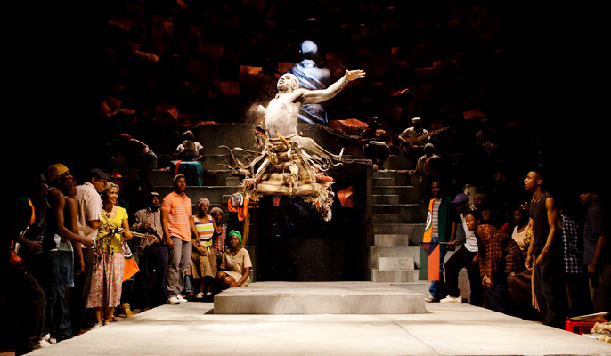 Julius Caesar, Royal Shakespeare Company