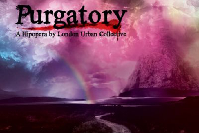 Purgatory, Pleasance Theatre