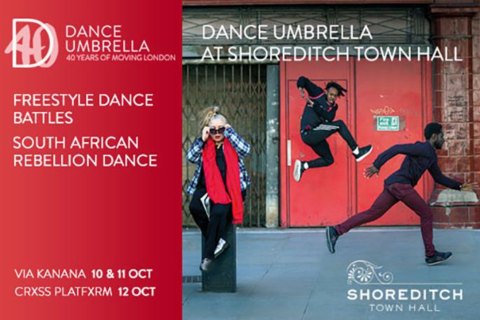 Dance Umbrella, International Dance Festival 2018